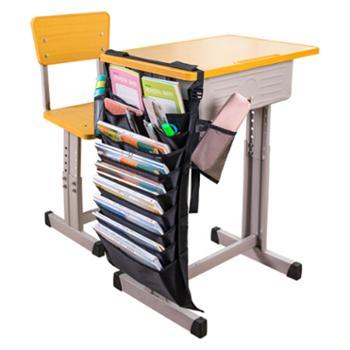 deli得力挂书袋9层多功能可调便携学生课本收纳袋72364