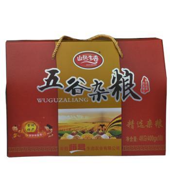 肴之缘 五谷杂粮礼盒 10袋杂粮组合装 4kg