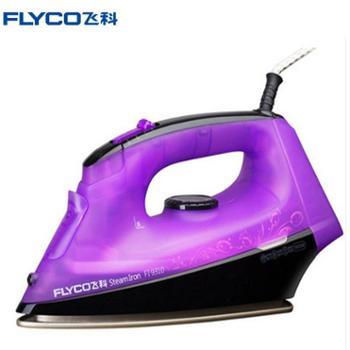 飞科电熨斗FI-9310家用蒸汽熨斗手持挂式迷你电烫斗手持式熨斗紫色