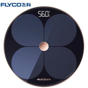 飞科(FLYCO)智能健康秤体脂秤智能电子秤脂肪秤电子秤家用减肥体重秤FH7008