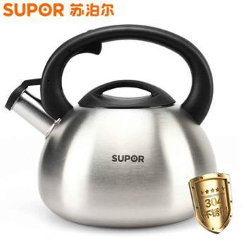 苏泊尔水壶煤气燃气电磁炉精致款自动鸣笛烧水壶3.5LSS35N1