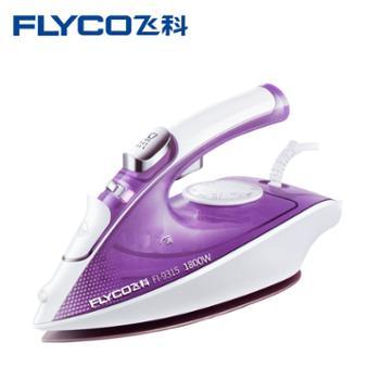 飞科/Flyco电熨斗蒸气手持迷你熨斗FI9316