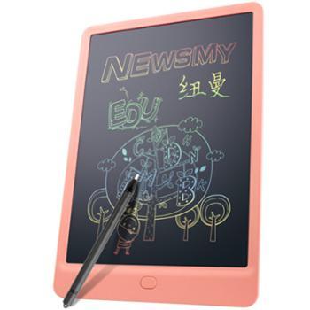 纽曼彩膜液晶画板电子黑板绘画工具