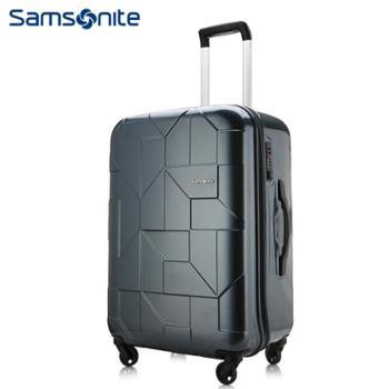 新秀丽(Samsonite)潮流都市风20寸PC拉杆箱炭灰色