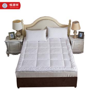 恒源祥柔软羊毛床垫1500g180*200cm