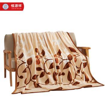 恒源祥枇杷语四季绒毯家居毯180*200cm