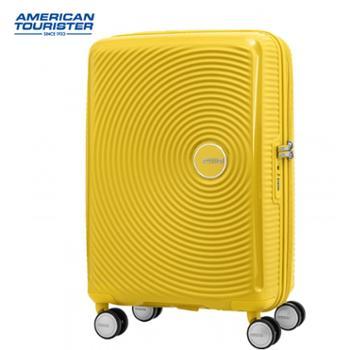 新秀丽旗下美旅AmericanTourister25寸拉杆箱多色款
