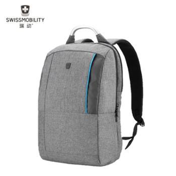 瑞动SWISSMOBILITY商务休闲时尚双色电脑包双肩包