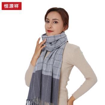 恒源祥 羊毛混纺回字纹围巾