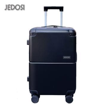 杰度仕JEDOSI简约轻奢20寸商务休闲PC拉杆箱