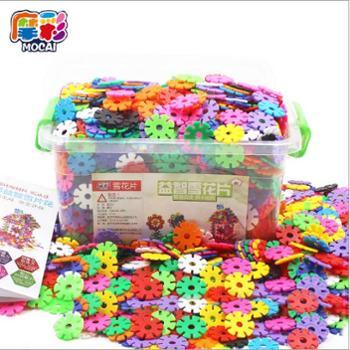 摩彩儿童加厚拼插益智幼儿园宝宝雪花片积木玩具