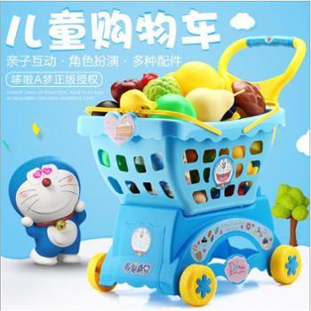 益米 哆啦A梦仿真儿童过家家手推车宝宝玩具男小女孩超市购物车