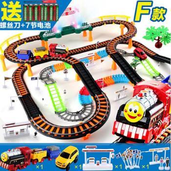 育儿宝电动轨道车338小火车儿童益智玩具4567岁轨道车玩具礼物电商包装