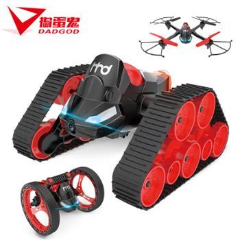 捣蛋鬼三合一遥控四轴无人机飞行器航拍机新奇特变形弹跳车玩具H3