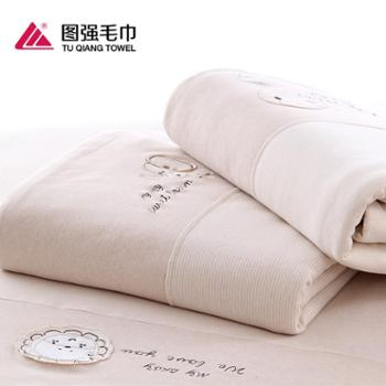图强彩棉儿童被子一条装亲肤舒适柔软