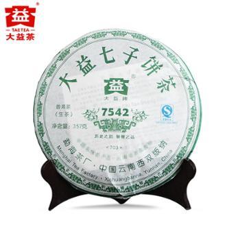 大益普洱生茶2007年703批7542七子饼357g