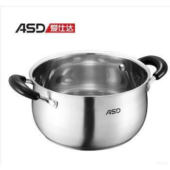 ASD/爱仕达汤锅22cm优质304不锈钢复底加厚汤锅炖锅QB1722