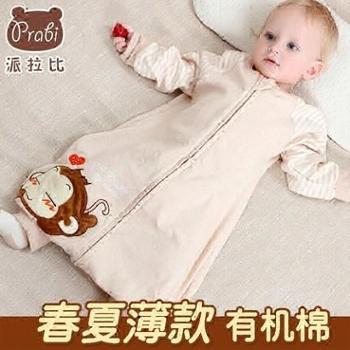 派拉比婴儿睡袋春秋薄款彩棉宝宝分腿睡袋夏季空调房纯棉儿童四季防踢被