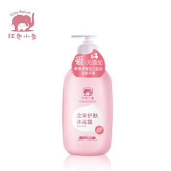 红色小象全家护肤沐浴露婴儿童孕妇专用沐浴乳530ml