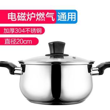 美的304不锈钢汤锅加厚304电磁炉汤锅家用燃气不锈钢汤锅家用加厚