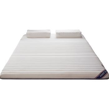 南极人床垫泰国乳胶软垫加厚单人宿舍床褥子家用垫子榻榻米海绵垫