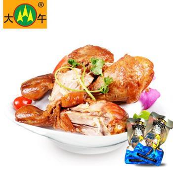 大午大鸡腿70g*10个河北休闲办公鸡肉零食