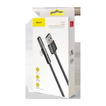 倍思 七彩流光灯手游数据线 适用于苹果弯头游戏吃鸡充电数据线