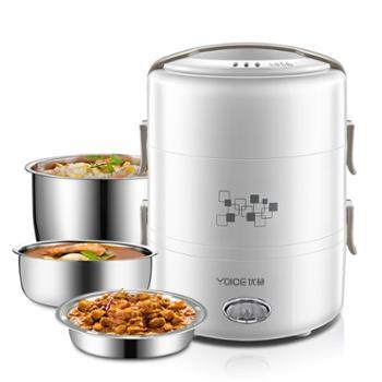 优益(Yoice)电热饭盒 加热饭盒三层保温蒸煮饭器 便当盒