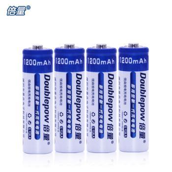 倍量 5号充电电池1200mah镍氢1.2V 4只盒装