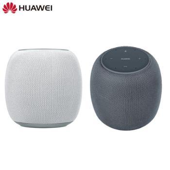 华为AI 智能音箱 丹拿音质 声纹识别 智能通话