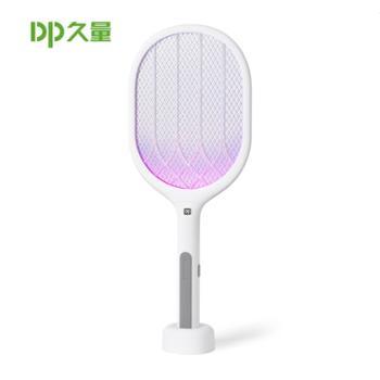 久量 家用灭蚊拍USB充电二合一捕蚊灯 DP-834