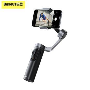 倍思/Basues 折叠式手持云台稳定器 专业级防抖自拍摄像