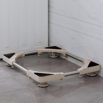 欧润哲创意洗衣机托架固定底座可调距拉伸冰箱支架洗衣机底座防滑防撞