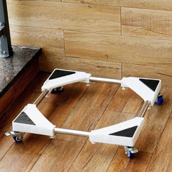 欧润哲刹车版洗衣机底座稳固可移动洗衣机架可调节宽度加固托板设计