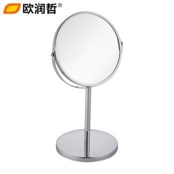 欧润哲简约时尚化妆镜台式双面镜女士用可放大可旋转金属梳妆镜