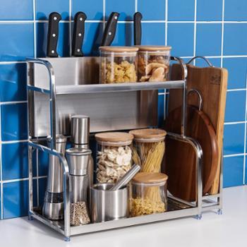 欧润哲不锈钢二层调味料架40CM长家用厨房收纳置物架