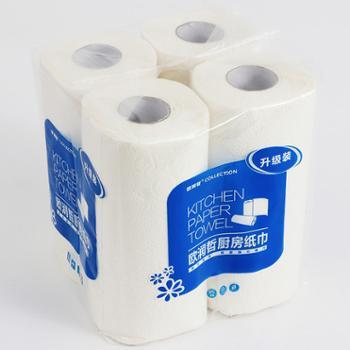 欧润哲4卷装厨房纸巾厨房卷纸吸水吸油擦手巾