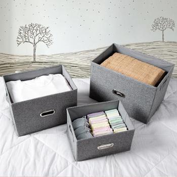 艾多布艺可折叠有盖棉麻收纳整理箱单只装小号