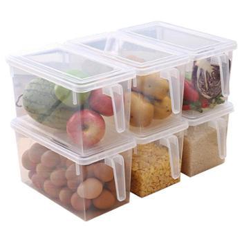 艾多家用冰箱收纳保鲜盒6只装