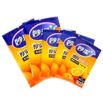 妙洁抽取式食品蔬菜水果冰箱冷冻加厚一次性保鲜袋大中小5连包