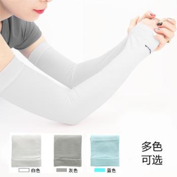 美浴优选 夏季冰丝袖套防晒 2套 户外运动袖套 防紫外线护手漏指款