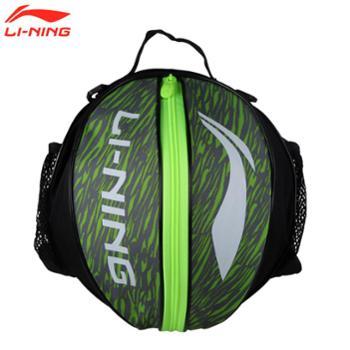 Lining/李宁篮/足球包便携手提球包