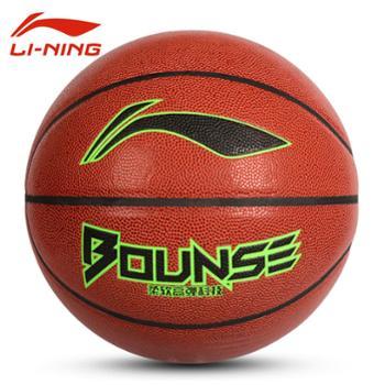 李宁篮球7#PU防尘耐磨训练