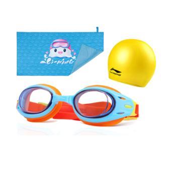李宁儿童游泳眼镜+游泳帽+浴巾组合6-12岁