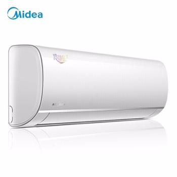 美的/Midea 大1匹/1.5匹冷静星变频冷暖空调 KFR-26/35-PH400(B3)