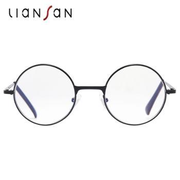 恋上老花镜男防蓝光护目舒适老人眼镜女高清树脂老光镜