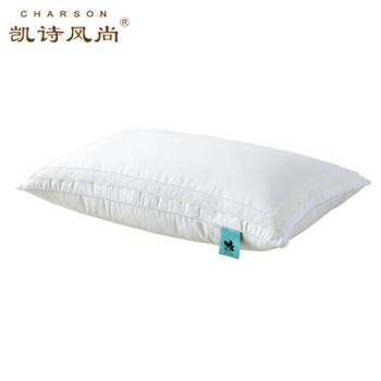 凯诗风尚玻尿酸水润枕头滋养枕