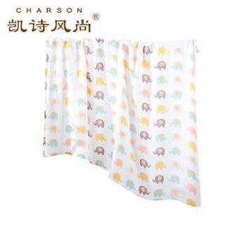 凯诗风尚竹纤维婴儿四季盖毯纱布浴巾100*120cm