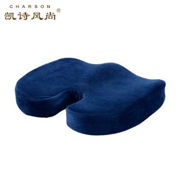 凯诗风尚乳胶美臀坐垫藏青色