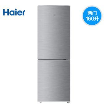 Haier/海尔160升海尔两门直冷冰箱BCD-160TMPQ